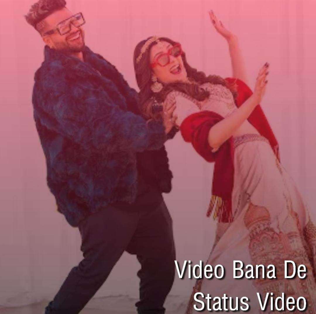 Red new song video download